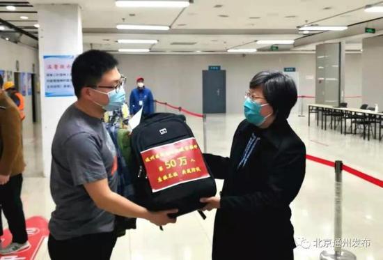 北京通州新冠疫苗接种突破50万人 80万剂次图片