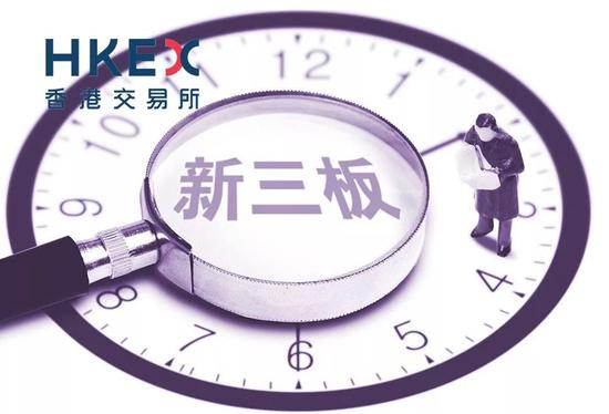 新三板企业香港IPO上市盘点:上市方式有哪些情形?