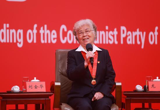 纪念章获得者刘金华:为了老同志们退休后还有一个党组织