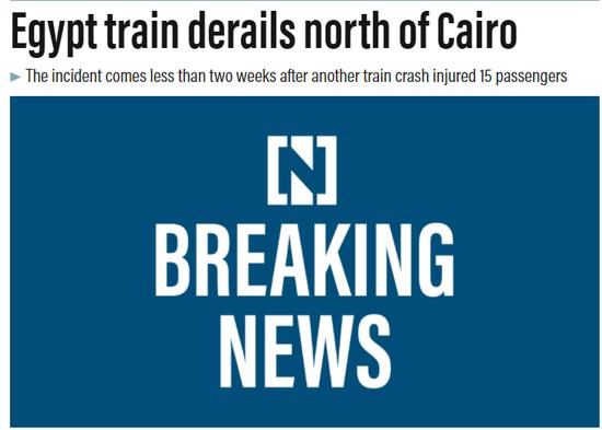 埃及一列火车发生脱轨 已致8死26伤