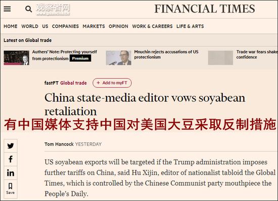 美国大豆补贴严重冲击中国豆农