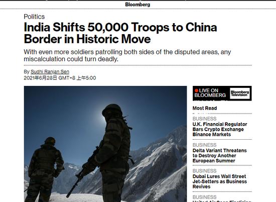 """美媒炒作""""印度已增派5万名士兵前往中印边境""""网友:麻烦制造者"""