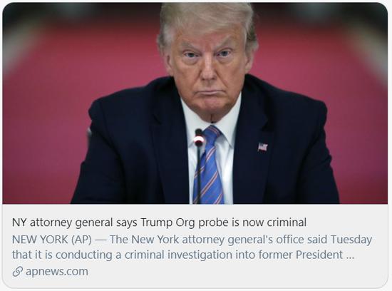 特朗普指责纽约检方:不查犯罪只想查我