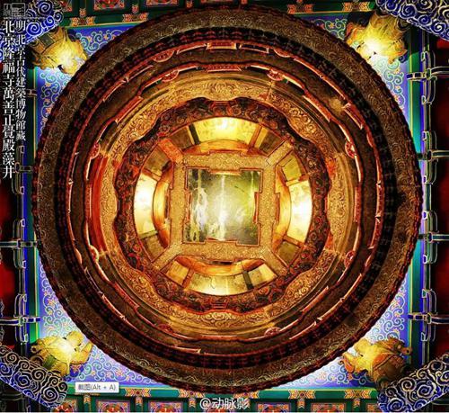 北京古代建筑博物馆 隆福寺万善正觉殿藻井。来源:受访者供图