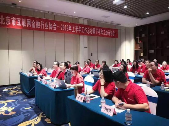 北京互金协会:共收集36家机构上报的逃废债名单