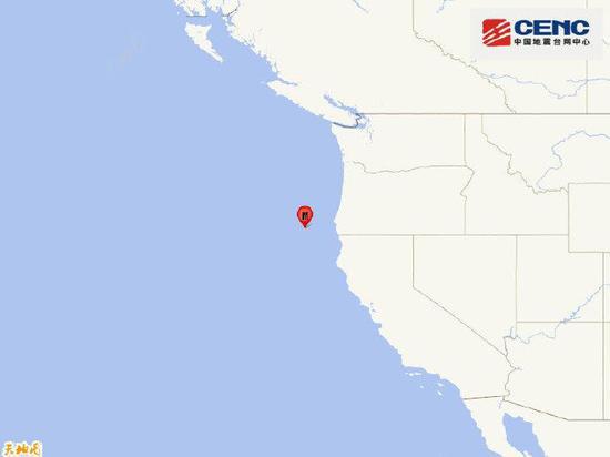 美国俄勒冈州沿岸远海发生5.9级地震 震源深度10千米