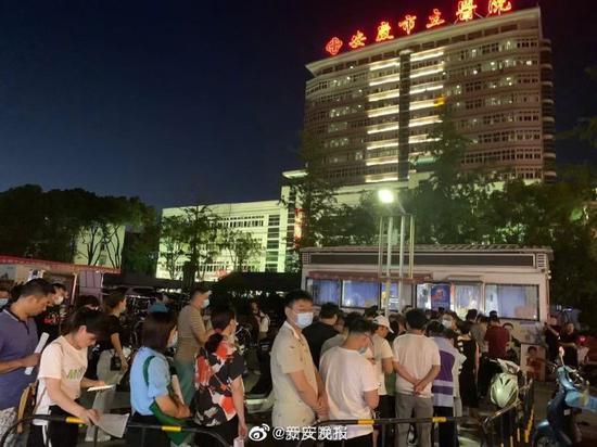 杏悦:城大爱安徽安庆发生持刀杏悦伤人事件市民图片