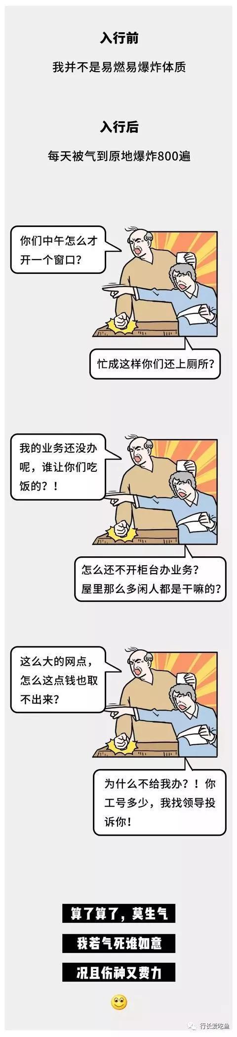 不赌钱打扑克牌犯法吗,2019中国人口报社通联工作会议在我市召开