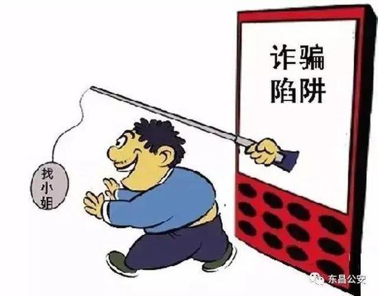 """深夜!男子浏览黄色网站找""""刺激"""",结果…"""
