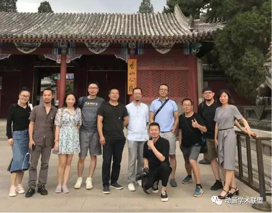 香山公园学术研讨