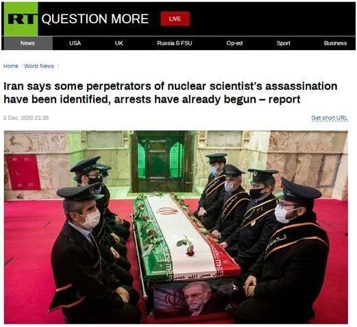 暗杀伊朗核科学家凶手已确认,果然牵扯出美国