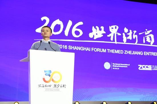 马云:未来30年计划经济会越来越大