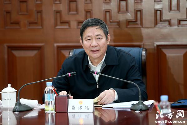 市人大常委会主任、党组书记肖怀远主持会议