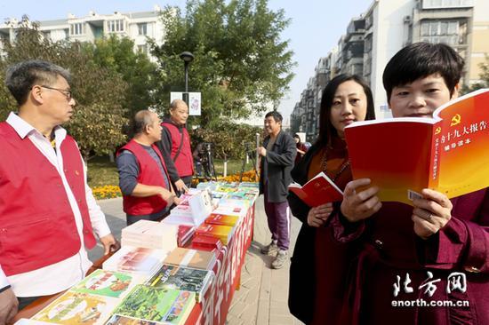 活动还给昔阳里社区带来了十九大学习辅导读物