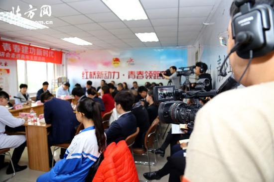 红桥区利用网络平台进行线上直播主题党课活动