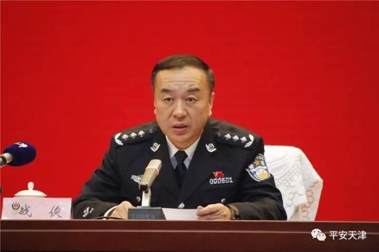 公安部宣传局局长战俊作宣讲报告