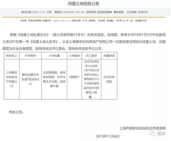 千禧彩票手机版官网下载 大行:蒙牛乳业最新评级及目标价(表)