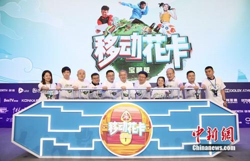 中国移动推出5G元素卡。中国移动供图
