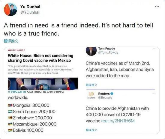 """""""中国VS美国,4张图告诉你,谁才是真朋友"""""""