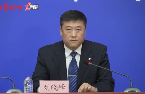 北京昨日新增1例境外输入确诊病例 初步判定密接者31人图片