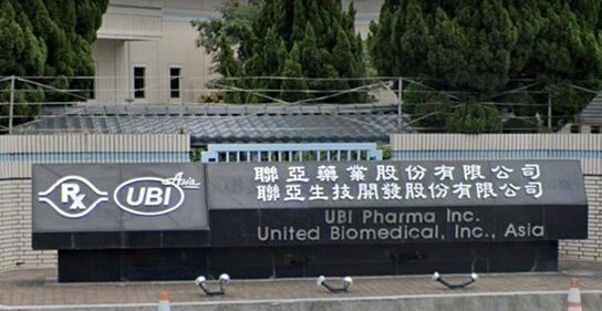 台湾自产疫苗迷雾重重,最终原因指向美国?