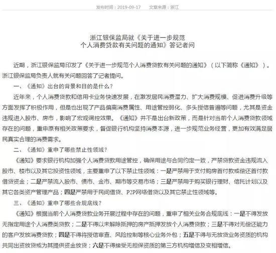 新濠天地线上娱乐网站 - 三支外卡队伍锁定MSI 实力不容小觑