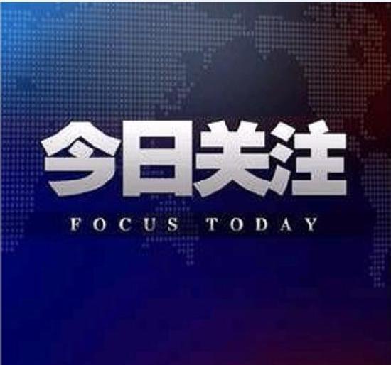 洛阳发布一批人事任免,涉市国资委、统计局等