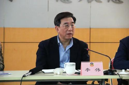 """甘于被""""围猎"""" 北京市政协原副主席李伟被""""双开""""图片"""