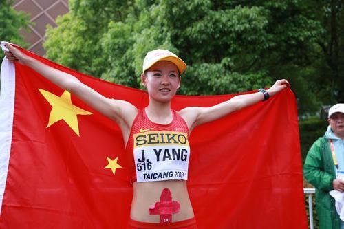 杨家玉打破女子20公里竞走世界纪录图片