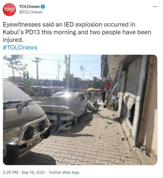 阿富汗媒体:喀布尔发生爆炸事件,造成2人受伤
