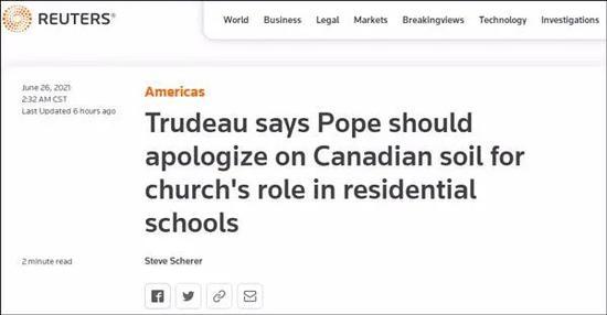 特鲁多什么意思?怪教皇喽?