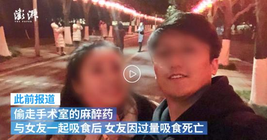 四川大学生情侣寻刺激 女方当场死亡