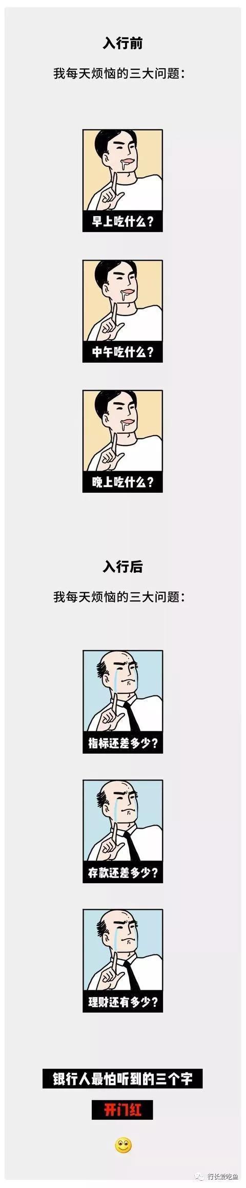 「新乐界娱乐场乐官方网」12天前推荐为董事长人选的他,落马
