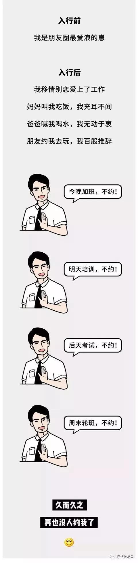 一号娱乐平台充值·两股冷空气抵达中国 盆地东部:你们尽管来,降温算我输