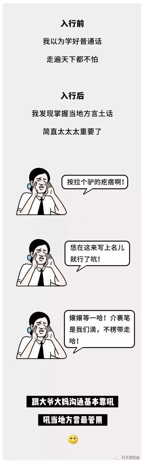 新濠峰线上投注_第十七届中国国际农产品交易会在南昌举行