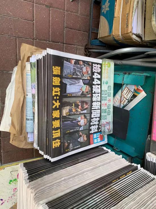 """补壹刀:这份报纸公然叛国,今天加印50万叫嚣""""顶住""""?不取缔它香港不宁!"""