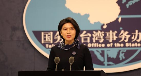 大陆有网民反对提供疫苗给台湾?国台办:民进党当局难辞其咎图片