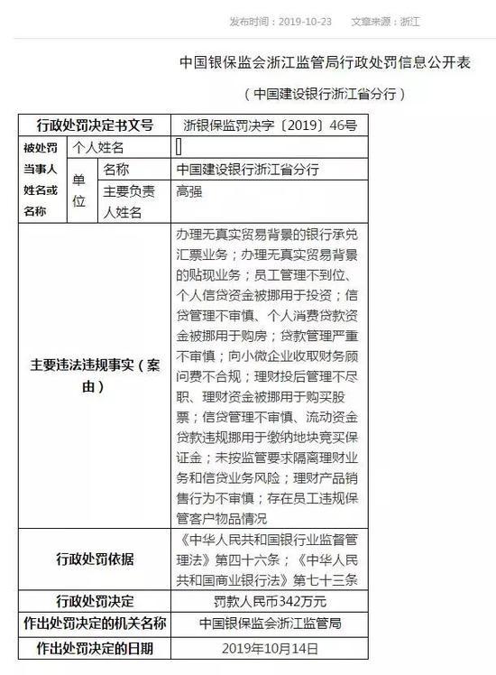 免费送彩金的博彩娱乐网站_南水北调开放日参观民生补水线