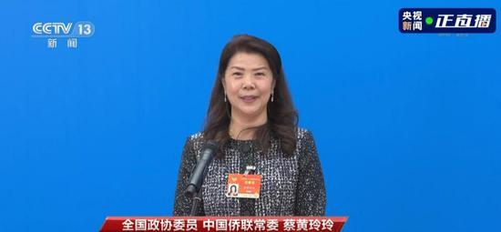 全国政协委员蔡黄玲玲:通过举办升旗仪式来培养香港孩子的爱国情怀图片