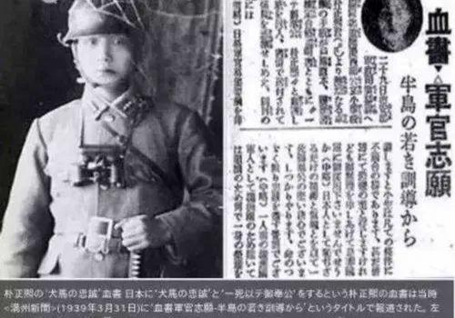 韩国空军性侵案,如何影响文在寅?