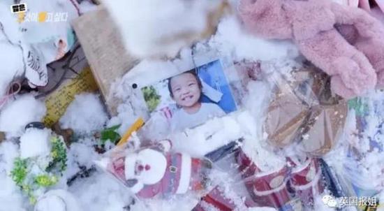 女童被领养271天后遭养父母虐死 被虐视频曝光