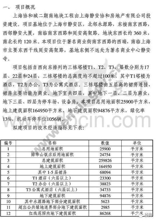"""万博娱乐平台手机-""""传奇奶奶""""姜淑梅:从""""文盲""""到""""作家"""""""