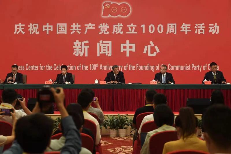 中纪委副书记肖培:十九大以来4.2万人主动投案