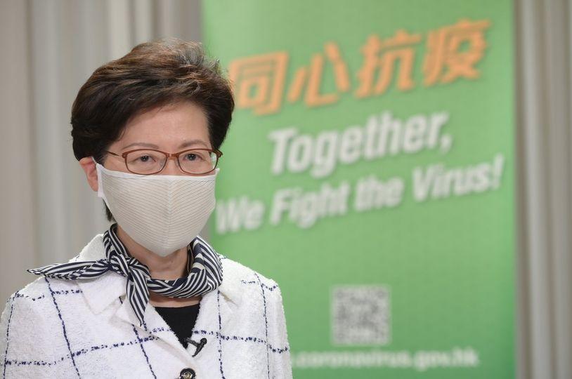 香港新冠肺炎疫情克日呈现反弹 林郑月娥发声