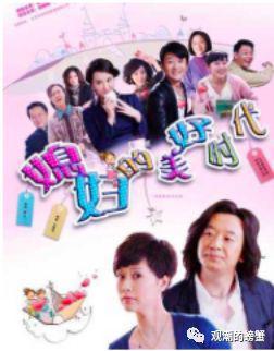 2010年优秀电视剧奖:《媳妇的美好时代》。