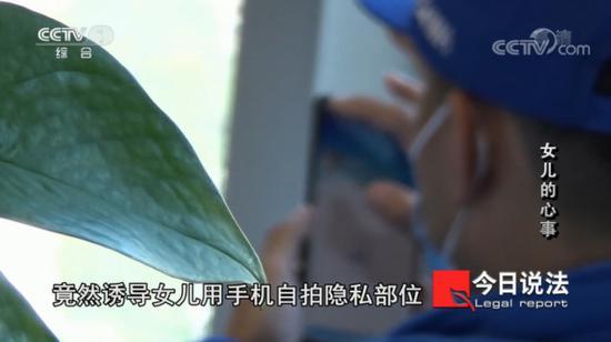 广西一男子声称自己杀过8人 威胁12岁女孩拍…