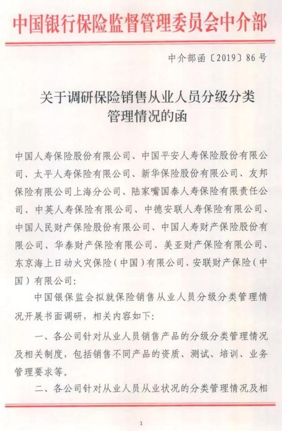 北京赛pk10彩票网下载,HTC Wildfire E在俄罗斯上市,搭载紫光展锐芯片