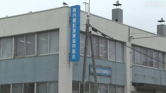 日本一渔船被俄方临时检查 船上14名船员被带走