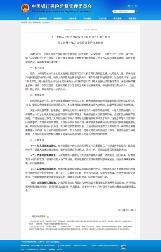 http://www.gyw007.com/kejiguancha/355073.html