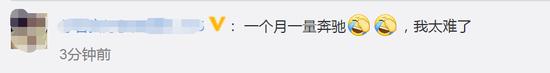 贾跃亭被曝跟甘薇申请离婚 贾跃
